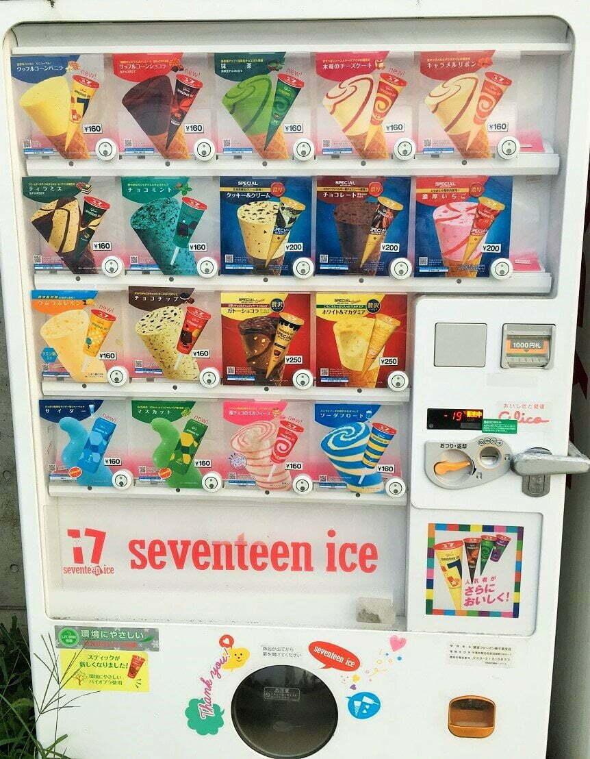 gelato giapponese